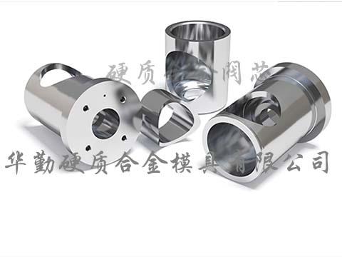 硬质合金阀芯阀座的优点